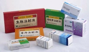 Medical Packaging Box