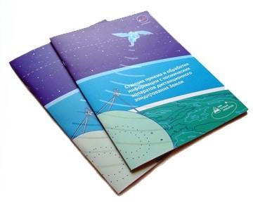 Booklet Printing, Custom Printed Booklets India